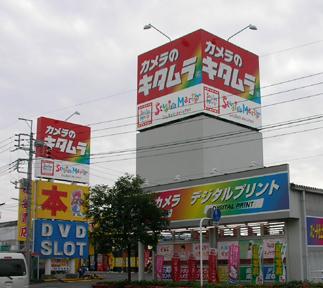photo050-1