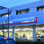 松本三菱自動車松本店