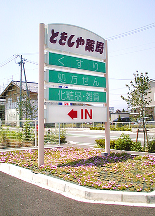 photo18l