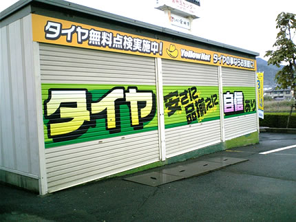 photo22l
