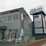 昭和電機産業