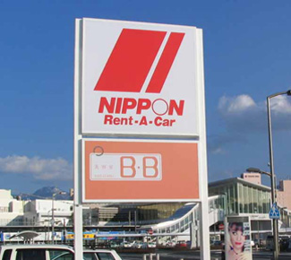 ニッポンレンタカー、美容室B・B