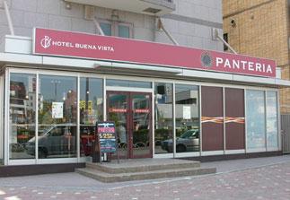 パンテリア