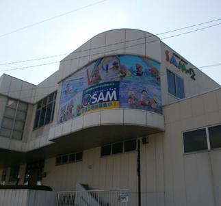 スポーツクラブSAM